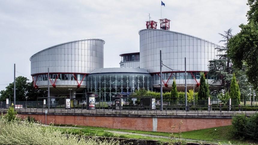 Политолог оценил решение ЕСПЧ признать РФответственной всмерти Литвиненко