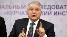 Путин поздравил президента «Курчатовского института» Ковальчука сюбилеем