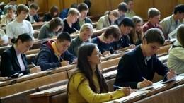 Всероссийский форум «Проектория» стартовал вЯрославле