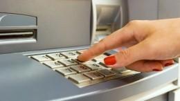 Центробанк предложил усилить контроль запополнением карт вбанкоматах