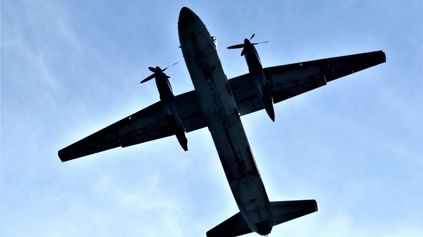 Напоиски Ан-26 под Хабаровском вылетел вертолет Ми-8