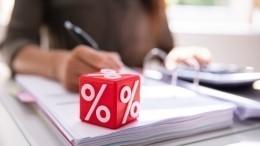 Новая процедура рефинансирования вРоссии поможет без проблем закрывать ипотеку