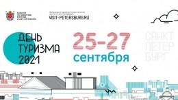 Участникам фестиваля «Мой Петербург» подарят встречу стелезвездами