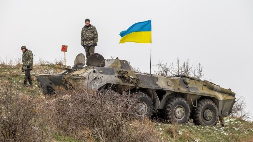 МИД Украины назвал неразумным разрыв отношений сРоссией без «мегакатастрофы»