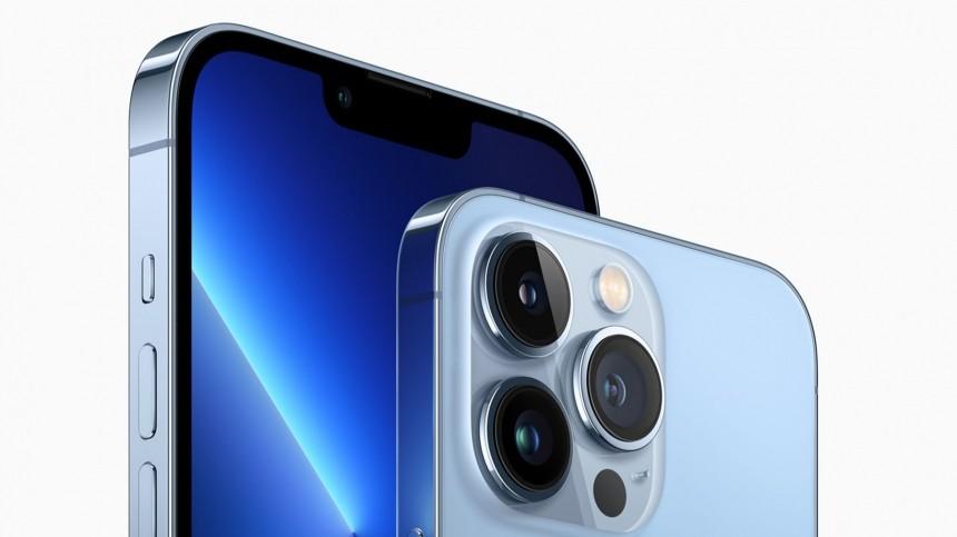 Wylsacom распаковал самый дорогой iPhone за160 тысяч рублей