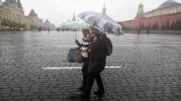 Метеоролог Позднякова призвала москвичей неждать бабье лето