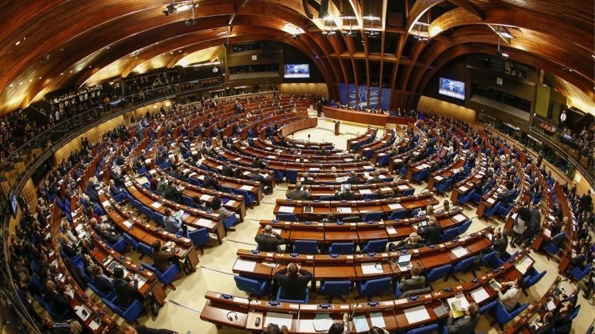 Привитые «Спутником V» делегаты РФпримут участие всессии ПАСЕ повидеосвязи