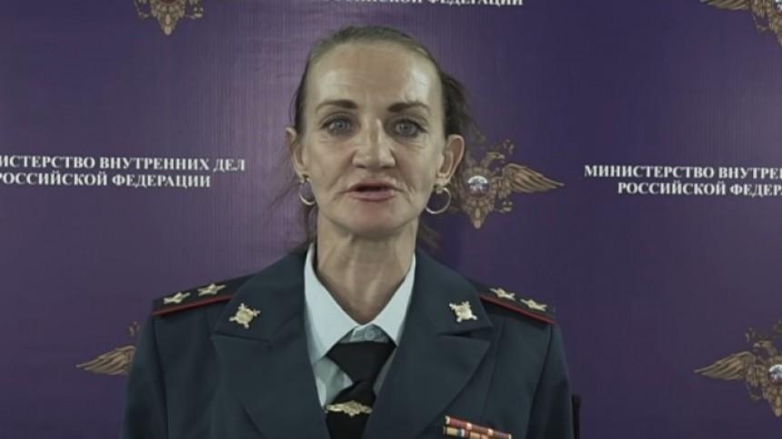 Многократно судимую актрису изшоу Наливкина арестовали надесять суток