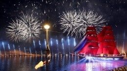 Праздник выпускников «Алые паруса» стал обладателем премии Комитета поразвитию туризма Петербурга