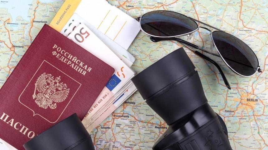 Уроссийских неплательщиков предложили отбирать загранпаспорта