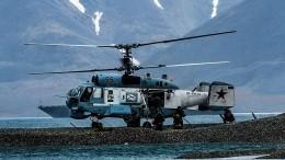 Стало известно место обнаружения обломков вертолета Ка-27 наКамчатке