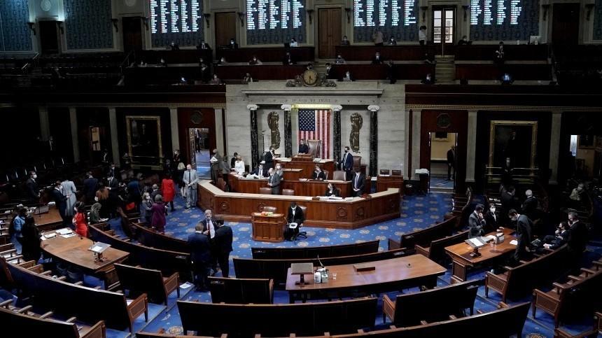 США одобрили новые санкции против 35 граждан России