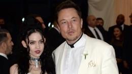 Илон Маск расстался сосвоей возлюбленной— певицей Граймс