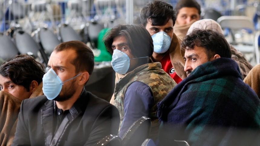 Афганские беженцы напали навоеннослужащую США