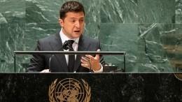 Захарова оценила слова Зеленского обООН: «Украина незаслужила такого»