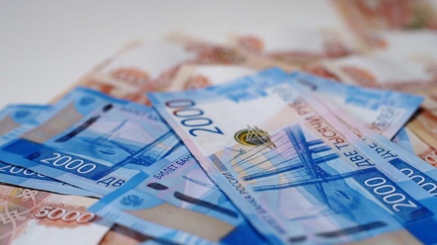 С1октября вРоссии вырастут зарплаты унекоторых бюджетников
