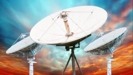 Сомнет магнитосферу Земли и«ударит» поспутникам: чем опасна солнечная интерференция