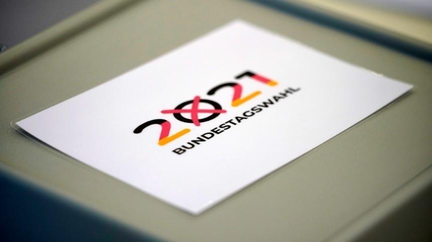 Экзитполы показали, какие партии лидируют навыборах вГермании