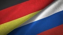 Посол РФзаявил оготовности Москвы работать слюбым правительством ФРГ
