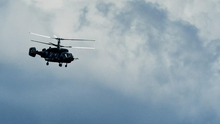 Спасатели нашли останки всех членов экипажа пропавшего наКамчатке Ка-27