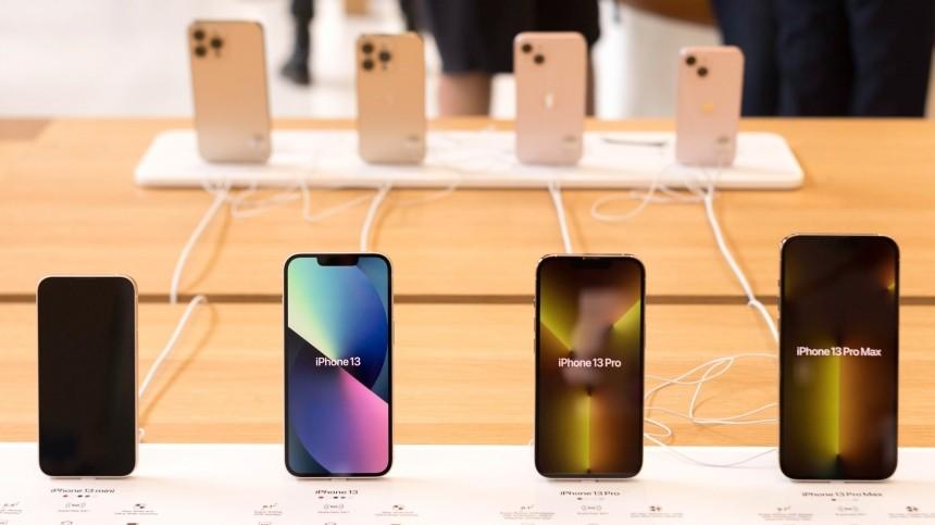 Wylsacom рассказал, почему нестоит покупать iPhone 13