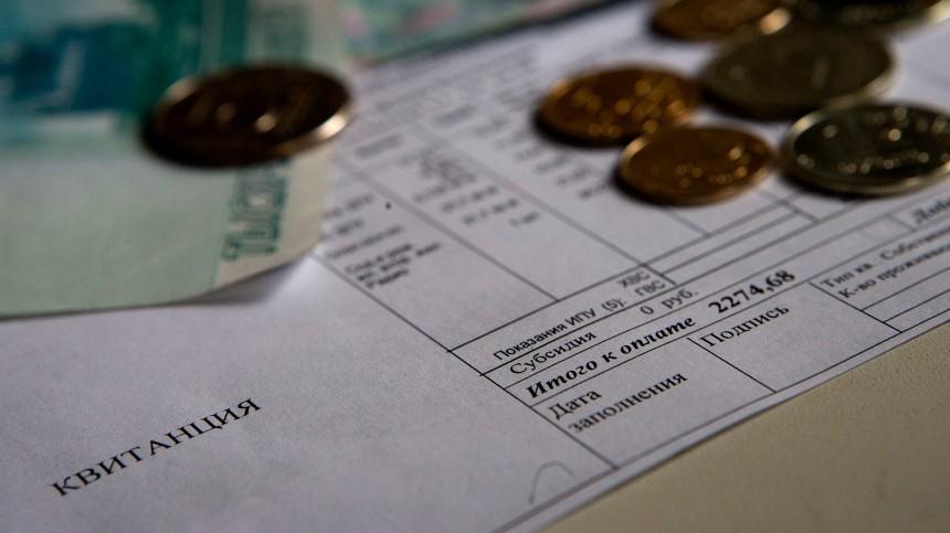 Правительство РФпоручило ведомствам усилить адресную помощь пооплате ЖКУ