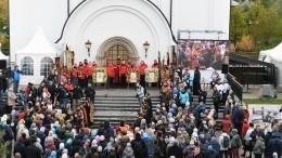 ВПодмосковье вдесятый раз прошел Елисаветинский крестный ход