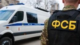 ВСКР раскрыли подробности подготовки предотвращенного вУфе теракта