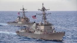 ВМФ США создали «борзую» группу эсминцев против российских подлодок