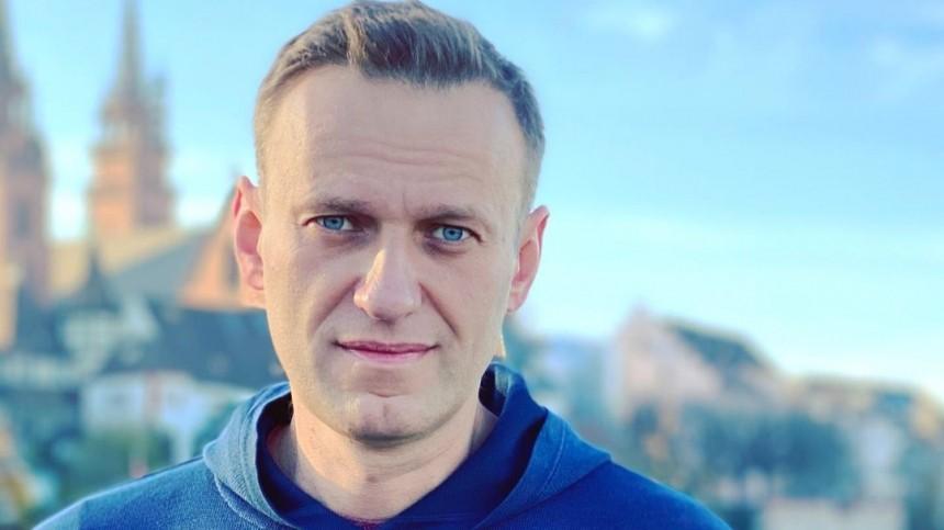 Эксперты рассказали, какую угрозу несет ФБК* Алексея Навального