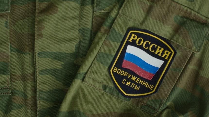 Названа причина смерти пропавшего вСвердловской области солдата-срочника