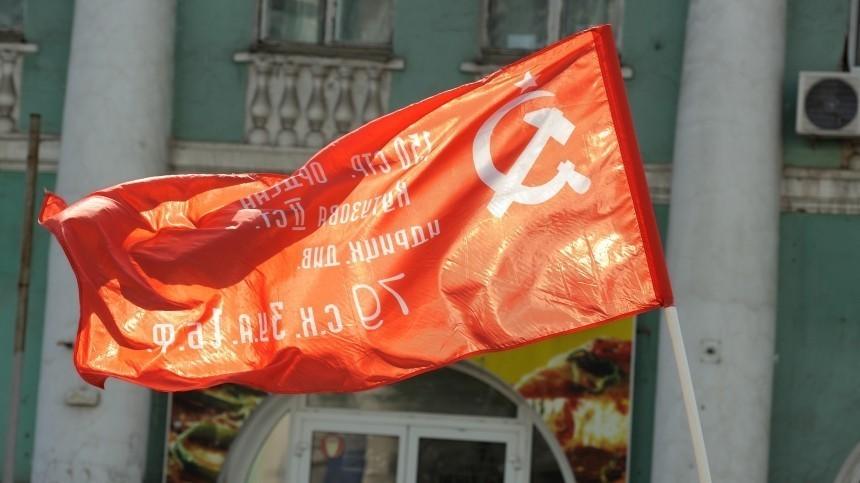 ВМВД заявление КПРФ назвали попыткой политизировать действия полиции