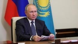 Путин: Россия готова помочь Казахстану встроительстве иэксплуатации АЭС