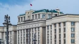 ВГосдуму внесли нарассмотрение проект профицитного бюджета натри года