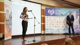 ВМоскве стартовал форум образовательных проектов
