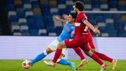 «Спартак» одержал волевую победу над «Наполи» вматче Лиги Европы