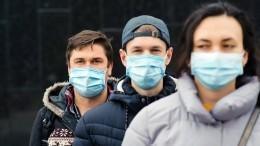 Эпидемиологи назвали вероятный период снижения заболеваемости COVID-19