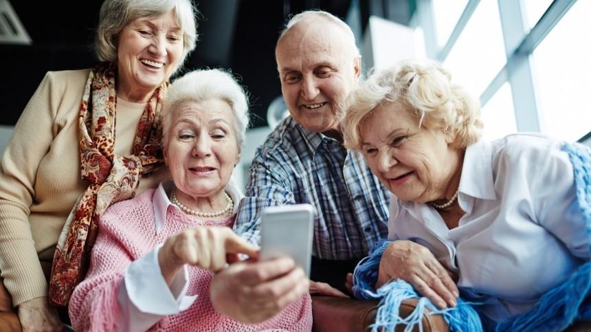Мода настарость: Почему TikTok заполонили пенсионеры икому это выгодно