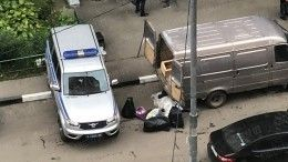 Видео сместа обнаружения коробки стелом без ступней вподъезде вОдинцово