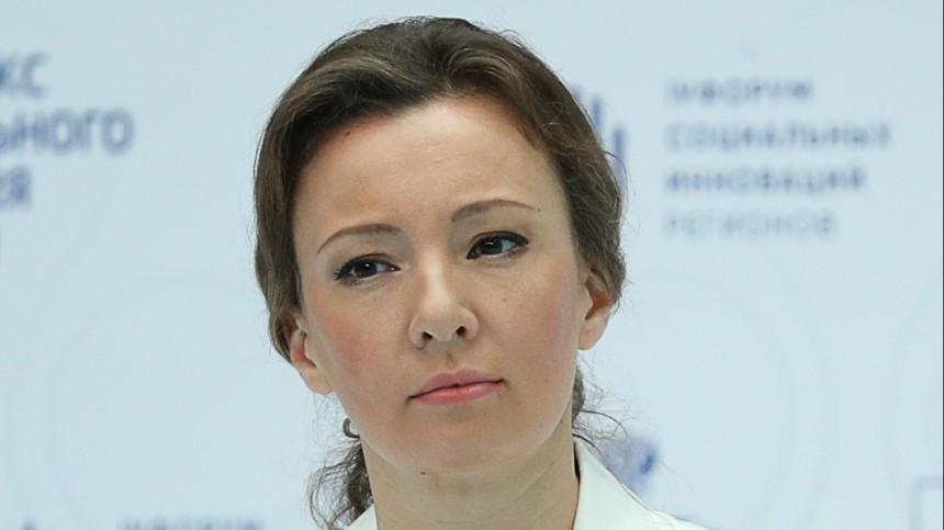 Кузнецову освободили отдолжности детского омбудсмена всвязи спереходом вГД