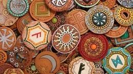 Рунический гороскоп нанеделю с4 по10октября для всех знаков зодиака
