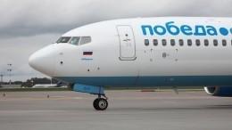 Самолет зацепил крылом бензовоз ваэропорту вАстрахани