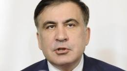 Песков озвучил позицию Кремля насчет задержания Саакашвили