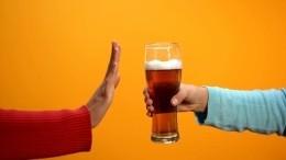 Врач рассказала опоследствиях временного отказа оталкоголя