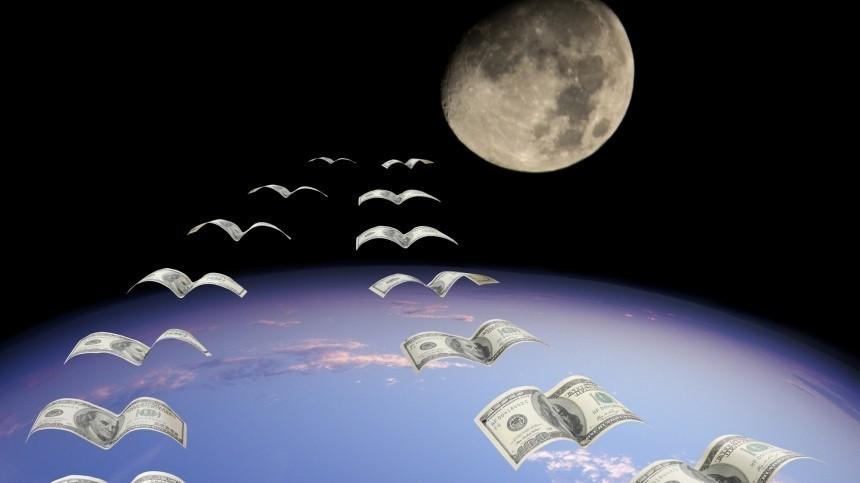Как тратить деньги воктябре 2021 года: лунный финансовый календарь