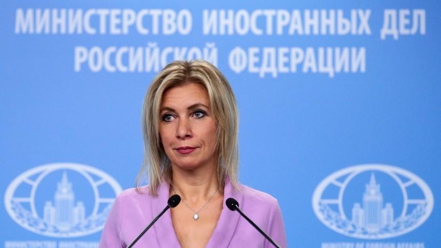 ВМИД РФпрокомментировали задержание журналиста «КП» Мужейко