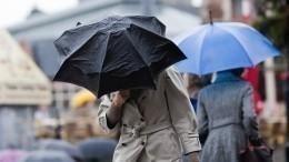 Врачи оценили опасность приближающейся кМоскве «барической горы» для здоровья