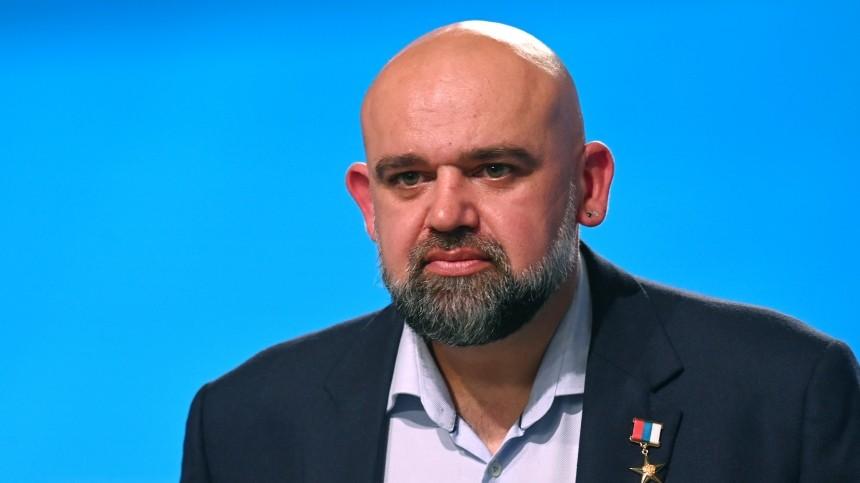 Денис Проценко заявил, что COVID-19 обманывает прогнозы
