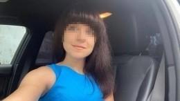 ВЛенобласти после загадочного СМС пропала беременная супруга бизнесмена