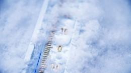 Жителей Урала иЗападной Сибири ждет аномальное похолодание
